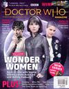 Doctor Who Magazine #527 August 2018