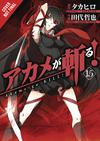 Akame Ga Kill Vol 15 GN