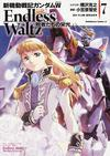 Mobile Suit Gundam Wing Endless Waltz Glory Of The Losers Vol 7 GN