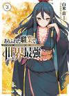 Arifureta From Commonplace To Worlds Strongest Light Novel Vol 3
