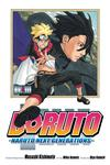 Boruto Naruto Next Generations Vol 4 GN