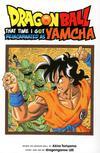 Dragon Ball That Time I Got Reincarnated As Yamcha GN