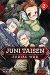 Juni Taisen Zodiac War Vol 2 GN