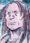 20th Century Boys The Perfect Edition Vol 2 GN