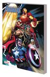 Avengers By Jason Aaron Vol 1 Final Host TP Direct Market Ed McGuinness Variant Cover