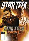 """Star Trek Magazine #68 Fall 2018 Previews Exclusive Edition  <font color=""""#FF0000"""" style=""""font-weight:BOLD"""">(CLEARANCE)</FONT>"""