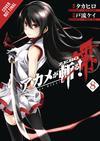 Akame Ga Kill Zero Vol 8 GN