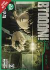 BTOOOM Vol 23 GN