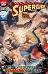 Supergirl Vol 7 #24 Cover A Regular Evan Doc Shaner Cover