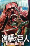 Attack On Titan Before The Fall Vol 15 GN