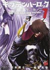 Captain Harlock Dimensional Voyage Vol 7 GN