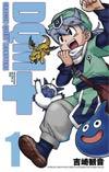 Dragon Quest Monsters Plus Vol 1 GN