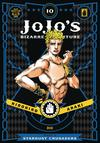JoJos Bizarre Adventure Part 3 Stardust Crusaders Vol 10 HC