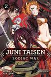 Juni Taisen Zodiac War Vol 3 GN