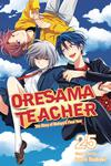 Oresama Teacher Vol 25 GN