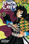 Demon Slayer Kimetsu No Yaiba Vol 5 GN