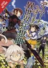 Death March To The Parallel World Rhapsody Light Novel Vol 7