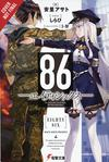 86-EIGHTY SIX Light Novel Vol 1