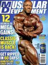Muscular Development Magazine Vol 55 #9 November 2018