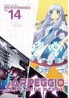 Arpeggio Of Blue Steel Vol 14 GN