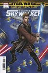 Star Wars Age Of Republic Anakin Skywalker #1 Cover C Variant Mike McKone Puzzle Piece Cover (6 Of 27)