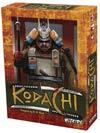 Kodachi Card Game