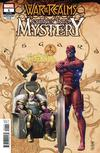 War Of The Realms Journey Into Mystery #1 Cover B Variant Giuseppe Camuncoli Connecting Realms Cover