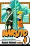 Naruto Vol 4 TP Shonen J Format