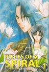 "Pieces Of A Spiral Vol 7 TP  <font color=""#FF0000"" style=""font-weight:BOLD"">(CLEARANCE)</FONT>"
