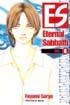 "ES - Eternal Sabbath Vol 6 GN Del Rey  <font color=""#FF0000"" style=""font-weight:BOLD"">(CLEARANCE)</FONT>"