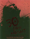 "30 Days Of Night Scriptbook TP  <font color=""#FF0000"" style=""font-weight:BOLD"">(CLEARANCE)</FONT>"