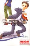 Eureka Seven Gravity Boys & Lifting Girl Vol 1 GN