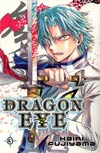 """Dragon Eye Vol 3 GN  <font color=""""#FF0000"""" style=""""font-weight:BOLD"""">(CLEARANCE)</FONT>"""