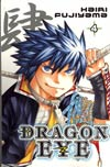 """Dragon Eye Vol 4 GN  <font color=""""#FF0000"""" style=""""font-weight:BOLD"""">(CLEARANCE)</FONT>"""
