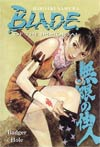 Blade Of The Immortal Vol 19 Badger Hole TP