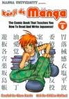 "Kanji De Manga Vol 6 TP  <font color=""#FF0000"" style=""font-weight:BOLD"">(CLEARANCE)</FONT>"