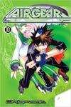 Air Gear Vol 10 GN