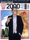 2000 AD #1612