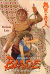 Blade Of The Immortal Vol 20 Demons Lair TP