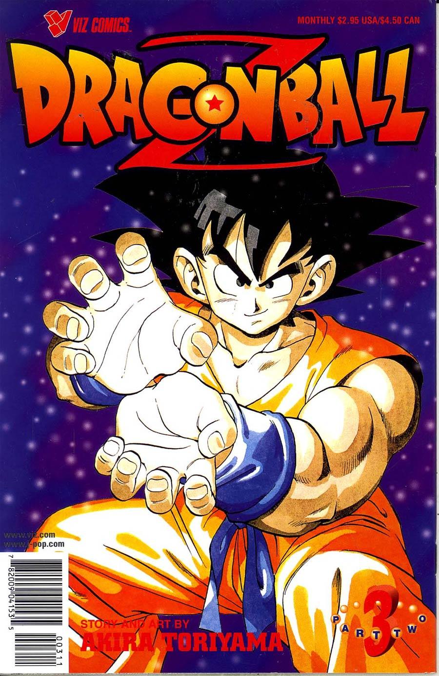 Dragon Ball Z Part 2 #3