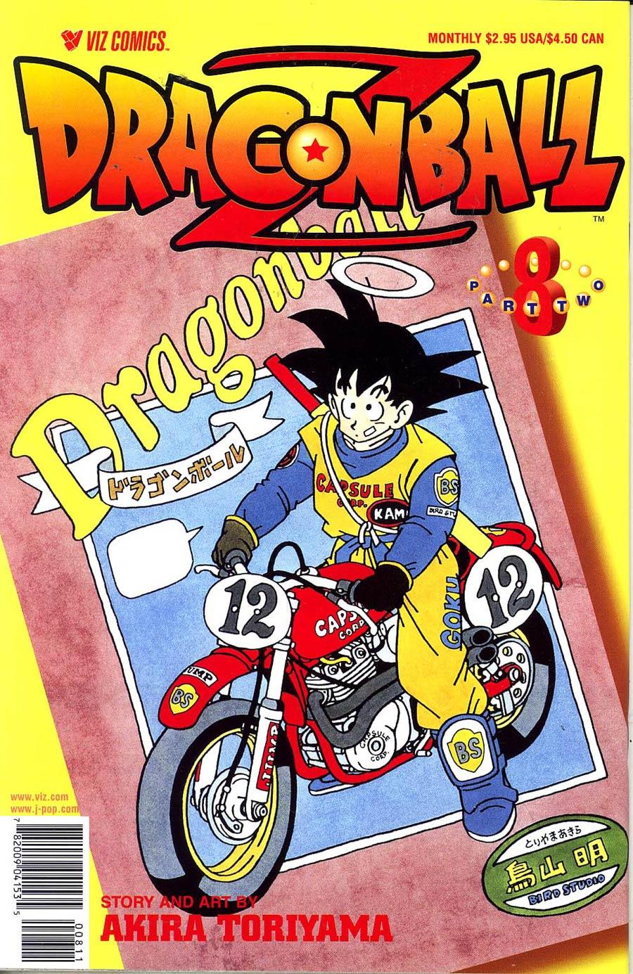 Dragon Ball Z Part 2 #8
