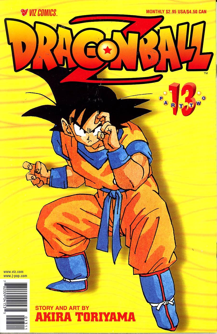 Dragon Ball Z Part 2 #13