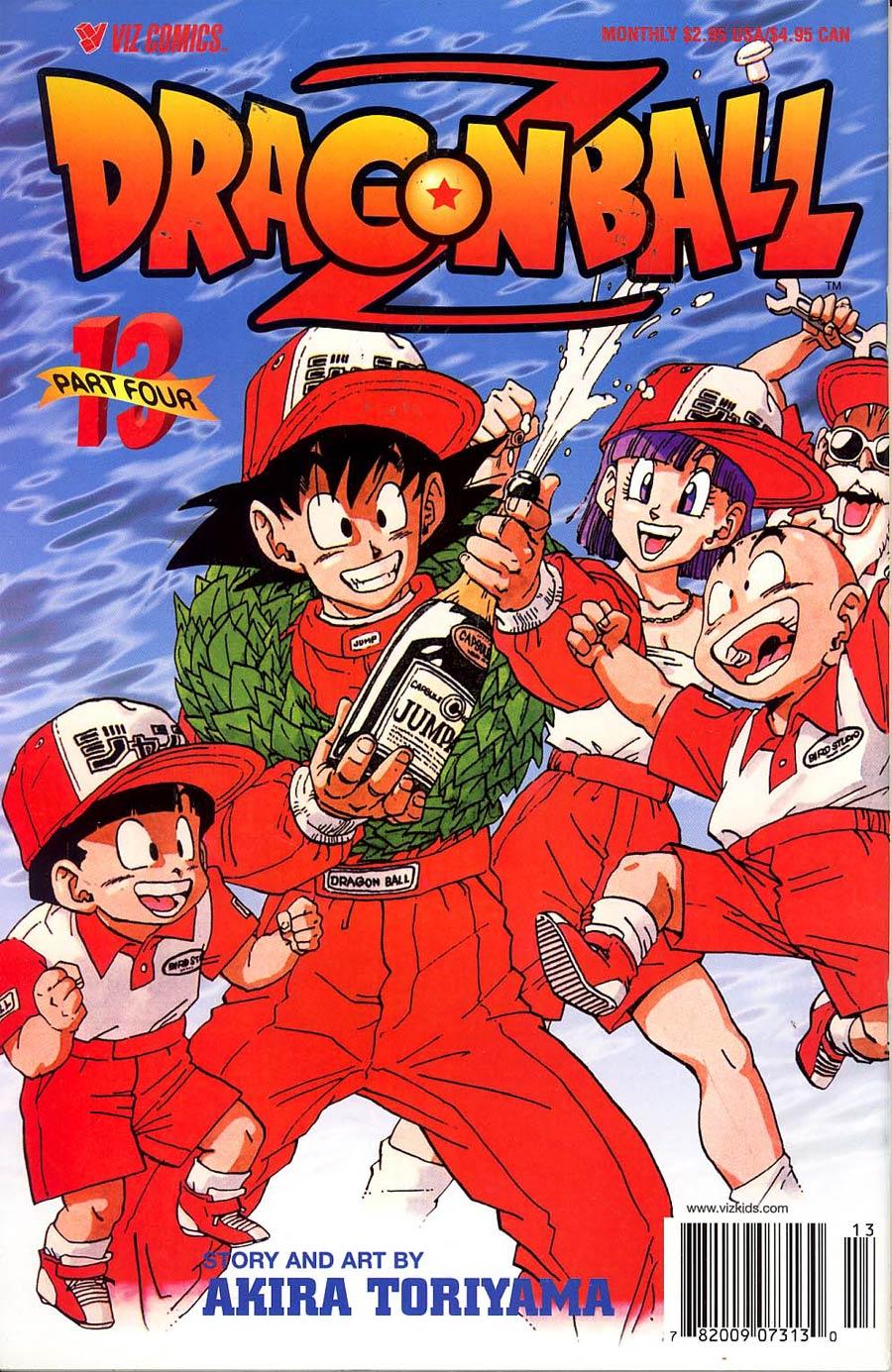 Dragon Ball Z Part 4 #13