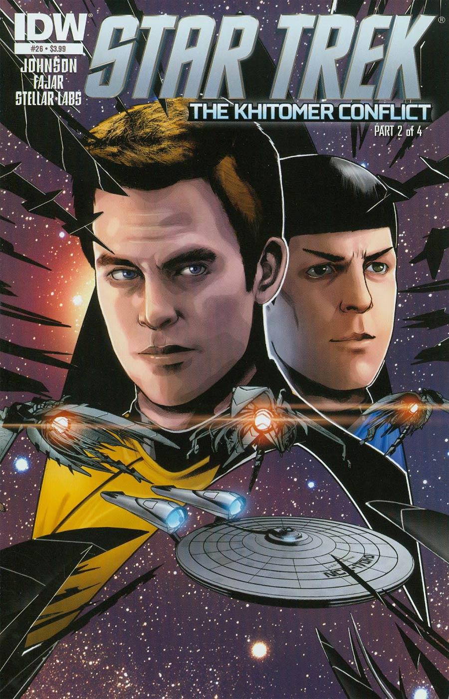 Star Trek (IDW) #26 Cover A Regular Erfan Fajar Cover