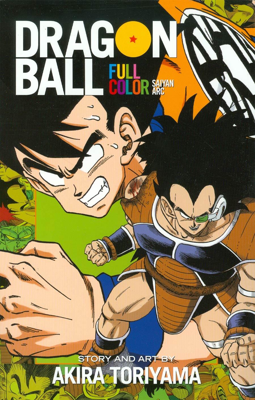 Dragon Ball Full Color Saiyan Arc Vol 1 TP