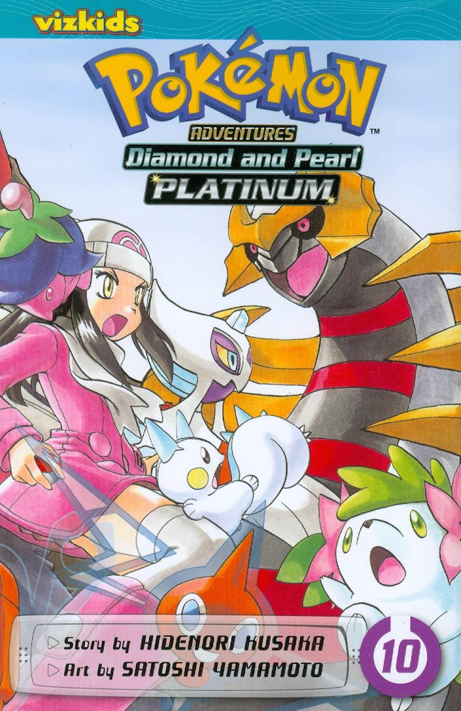 Pokemon Adventures Diamond And Pearl Platinum Vol 10 GN