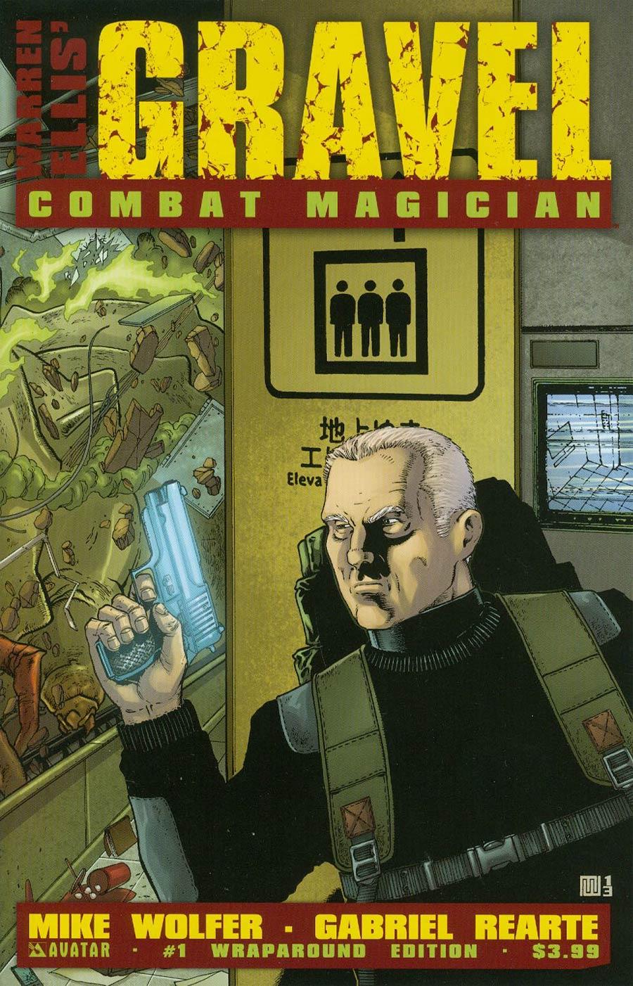 Gravel Combat Magician #1 Cover B Wraparound Cover