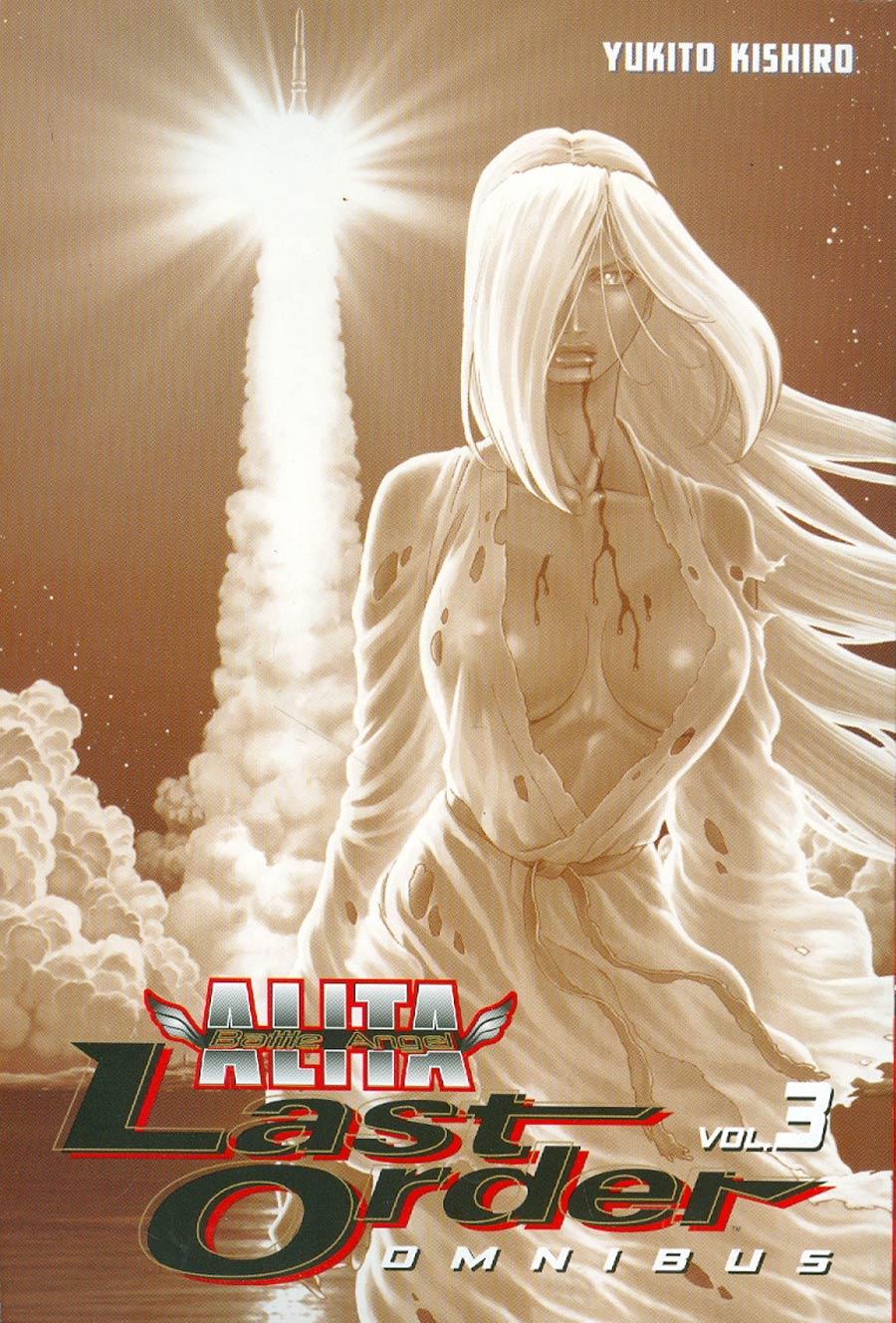 Battle Angel Alita Last Order Omnibus Vol 3 GN