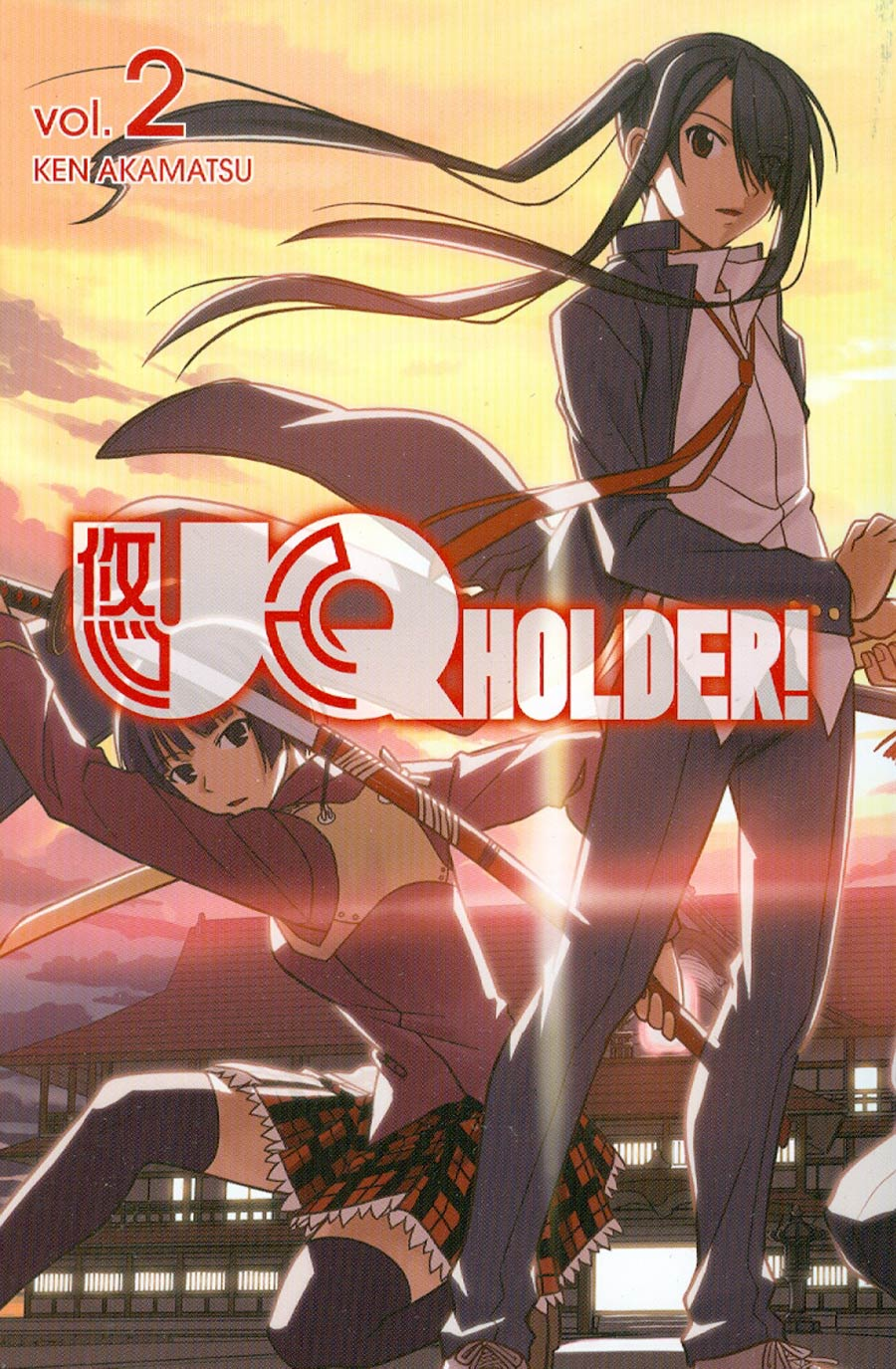 UQ Holder Vol 2 GN