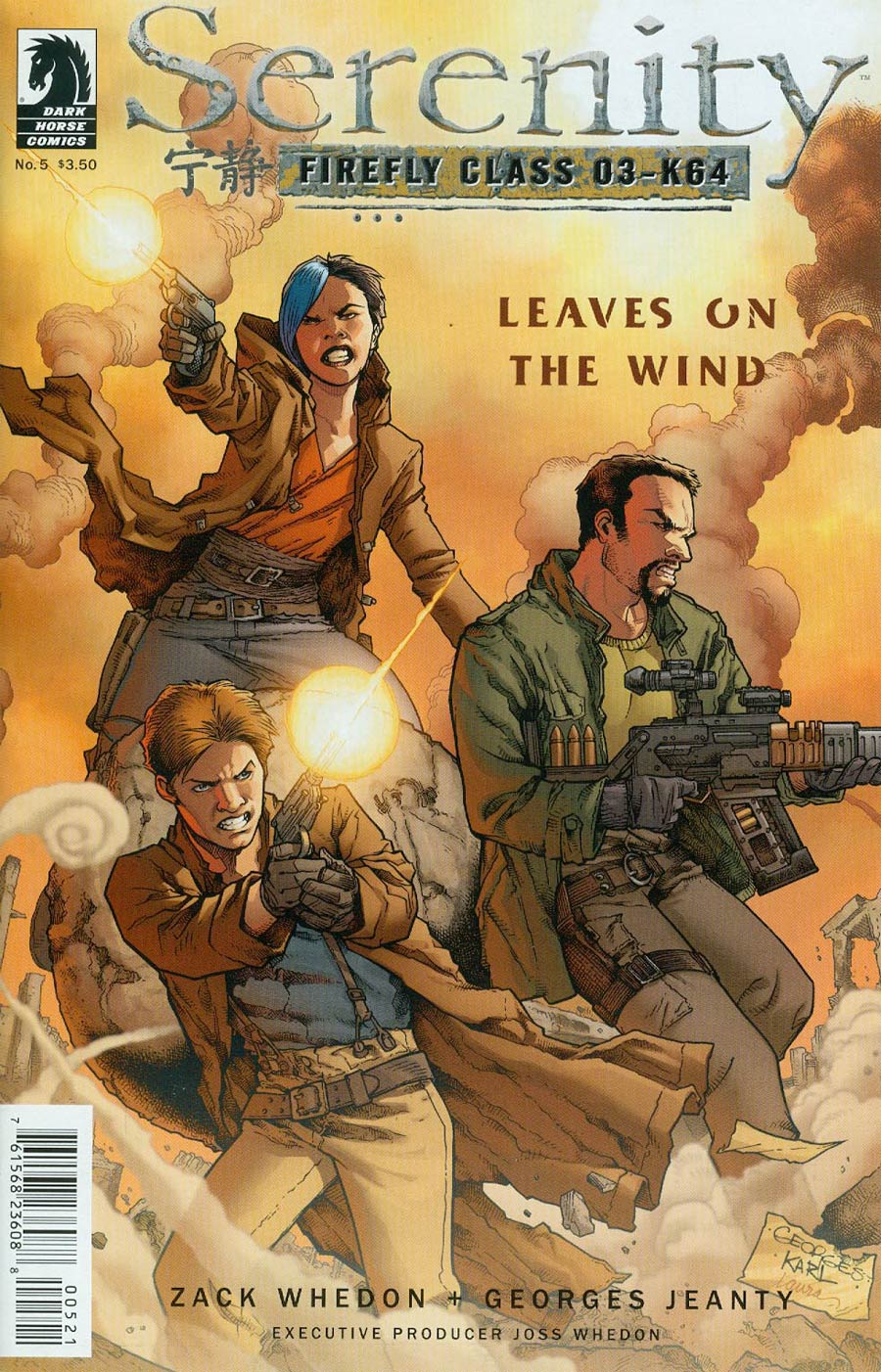 Serenity Leaves On The Wind #5 Cover B Variant Georges Jeanty Cover